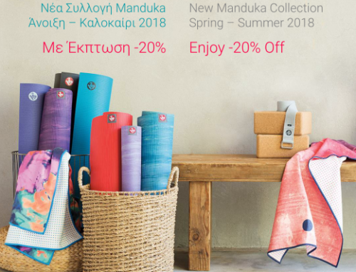 Spread the Freshness: Manduka Spring – Summer 2018
